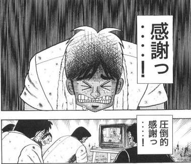 朝青龍さんモンゴルで西日本豪雨の義援金募る「さあ、日本人を助けよう」