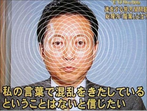 鳩山由紀夫「前原候補が代表になれば安倍首相が望む憲法改正実現することになる」
