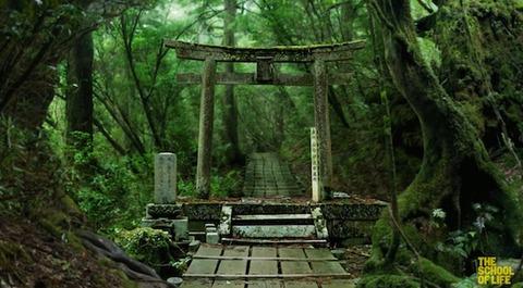 【軍事雑学】信じられないが、本当だ「廃仏毀釈の陰で地方改良運動の犠牲となって潰された神社」