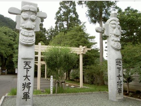【皇室】天皇皇后両陛下、私的な旅行で埼玉県行幸啓 渡来人ゆかりの神社「高麗神社」などを御訪問遊ばされる