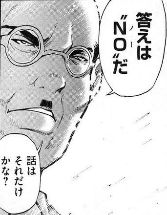 韓国「くそ!ウォン安止まらん!」悪魔の囁き「日本に宣戦布告して30分で負けて日本に統治させる方法あるぞ」韓国「!!」日本「ないです。」→