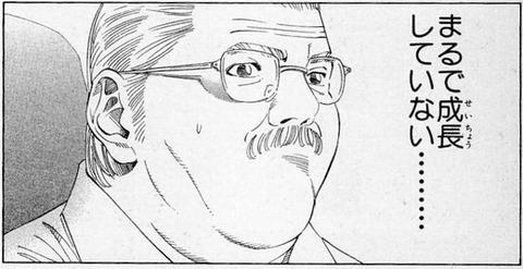 【絶望】ホンマ民主党って東日本大震災経験して何一つ成長せんかったんやな…