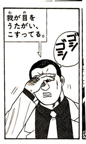 韓銀「熱く燃えるような戦い!」ハゲタカ「ほいよ(一瞬で1180-1182」韓国「何だこれ何だこれ(困惑」日本「2歩進んで2歩下がる!」→