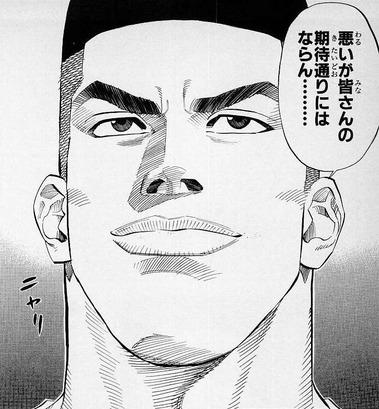 【悲報】京都さん期待して来日した外国人からめちゃくちゃ批判される