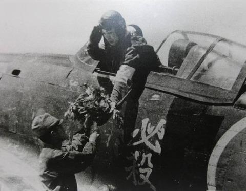【軍事雑学】信じられないが、本当だ「死を強制する特攻兵器と死をも厭わぬ日本人」