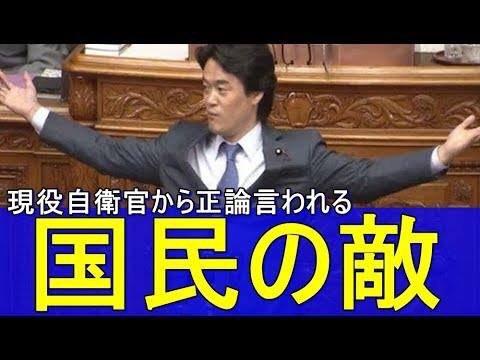 小西洋之「米朝首脳会談は日本でやるべきだった!」→大炎上