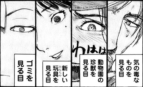 立憲枝野「アベは小学6年生並み!情けない!」→大炎上