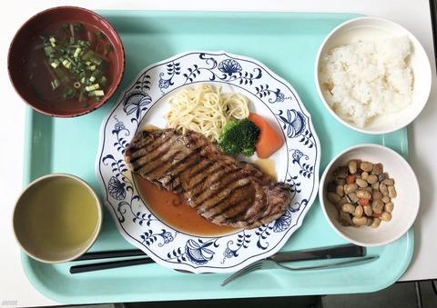 【画像あり】共産党の書記長480円の昼飯(大きな牛肉ステーキ)を食べてしまう