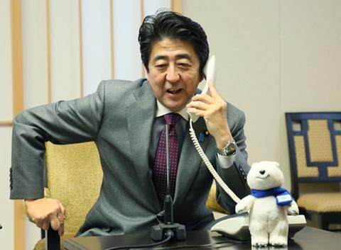 安倍総理が羽生選手に電話「日本人として誇らしく思う!」左翼「羽生に対して失礼じゃね?」