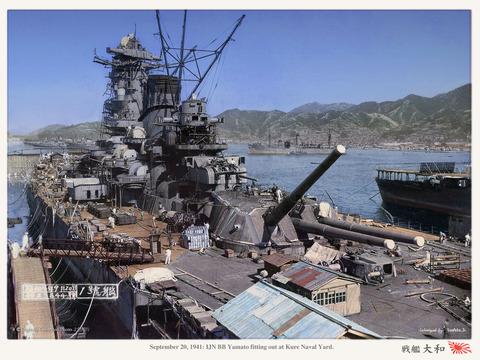 戦争中の不思議な怖い話「戦艦大和にもの凄く惹かれる」