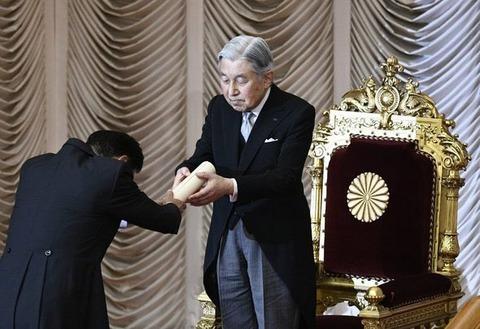 【皇室】新元号はM、T、S、H、を避ける方向で検討へ