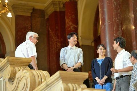 【皇室】秋篠宮殿下と眞子内親王殿下、ハンガリーの博物館御視察遊ばされる