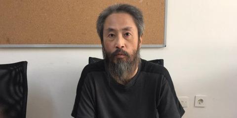 安田純平さん莫大な保険金で死ぬまで金に困らない説(動画あり)