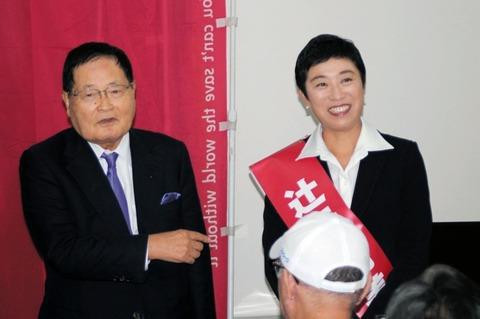 亀井静香「辻元清美さんは日本初の女性総理大臣になれる」