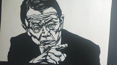【画像】今、話題の麻生太郎の切り絵作りました