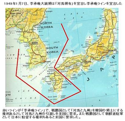 KARAジヨン「独島は韓国の領土かどうか分からない」