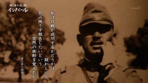 【閲覧注意】戦争中の不思議な怖い話「軍隊、それはテリブルな(恐ろしい)所」
