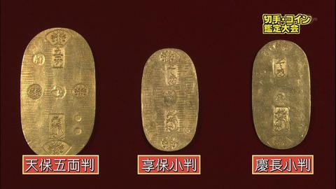 【軍事雑学】信じられないが、本当だ「日本でウンコが黄金と言われる由縁」