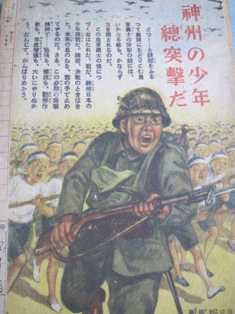 左翼って竹槍訓練をバカにしてるけど接近戦では銃が不利って知らないんだよな