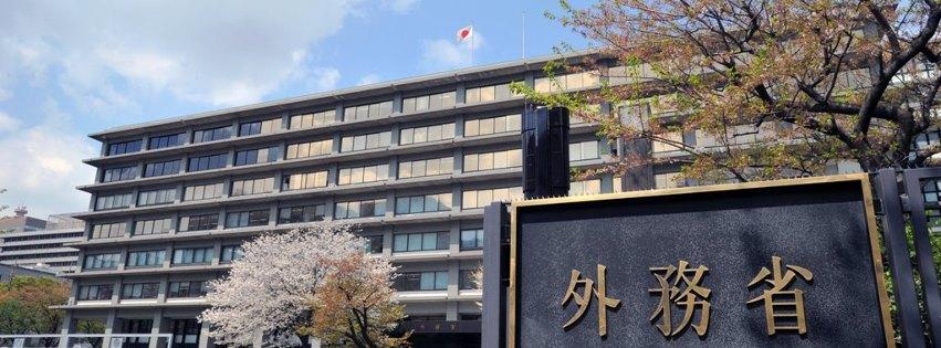 /);`ω´)<国家総動員報 : 【日本の外務省もアマチュアというオチ。】「日本と韓国は戦争をしていないのに…」韓国のロビー活動が浸透 オバマ外交は「まるでアマチュア」 嘆く外務省