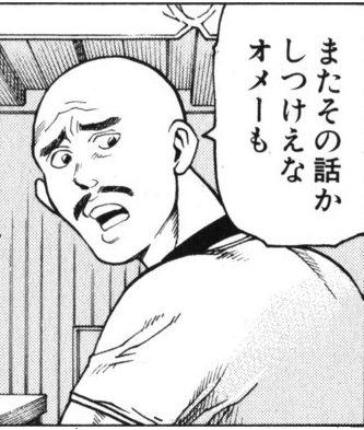 【画像あり】左翼さん「北海道地震が人工地震である理由」