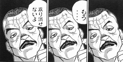 三橋貴明「断言します。安倍晋三は憲政史上国民を最も貧困化させた首相です」