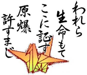 NHKさん、やり過ぎた反日番組を週刊新潮に批判される「放送法第4条違反だ!」