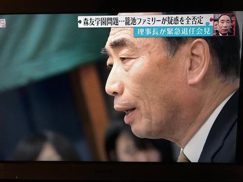 NHKが「森友文書」全文掲載!安倍ちゃんや昭恵夫人関係なく籠池が自分勝手な要求をしてただけだった