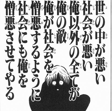左翼って自分が日本人である事実をどう思ってるの?