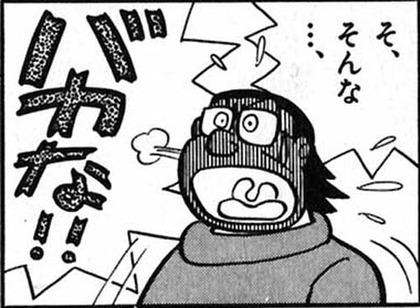 【画像あり】ツイッター民「日本人に生まれただけで価値がある!」Twitter社「ほーん」アカウント凍結