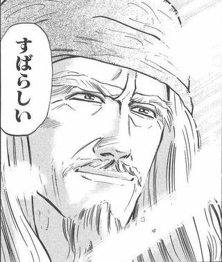 タンザニア「竹島コイン!(雑」韓国「どうだ!すごいか!」パラオ「戦艦大和貨幣!(カラー」日本「すごい(確信」パラオ強い→