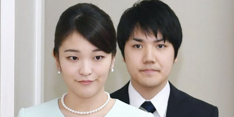 小室圭さん婚約前に皇族の婚約者を詐称して大学推薦入試に合格する暴挙に宮内庁大激怒