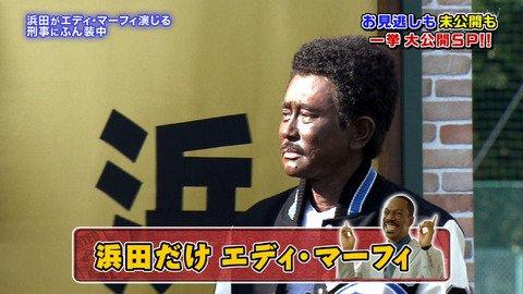 ガキ使の黒人差別って松本が「黒人」て言ったから問題になってるんじゃないんか??