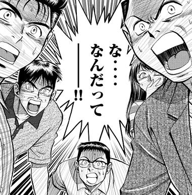 日本人「NHKだけ映らないテレビ買いたい!」NHK「放送に関わる技術は俺らが特許持ってるから無理だぞ」