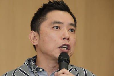 太田光「森友問題なんて追求したって無意味!民主党だって同じ事やってんだよ!」