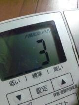 b6092191.jpg