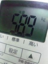 fde38e89.jpg