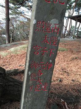 松島010