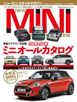 ミニ64表紙01