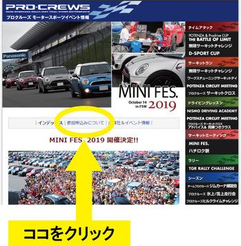 運営HP002クリック