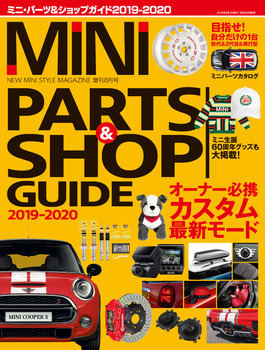 MINI PARTS SHOP GUIDE 2019-2020