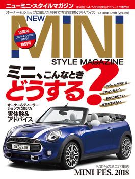 MINI059