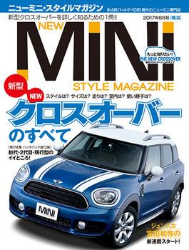 MINI053