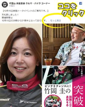 代官山01