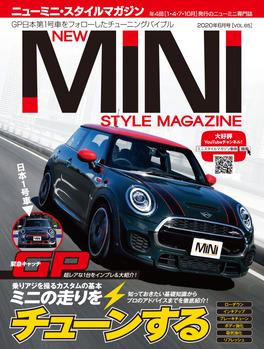 MINI65