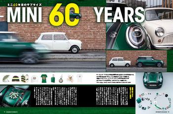 ミニ60周年001