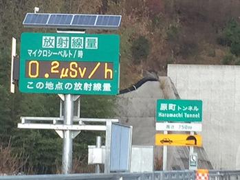 松島013
