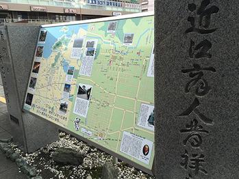 近江八幡01