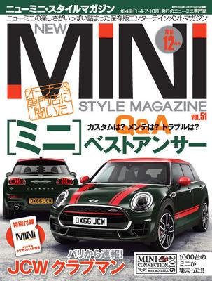 ミニ51表紙01