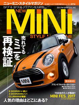 MINI55